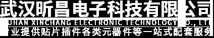 武汉SMT贴片