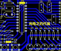 武汉PCB线路板焊接